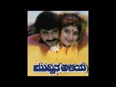 Full Kannada Movie 1983 | Gayathri Maduve | Ashwath Rajan Nagendra...