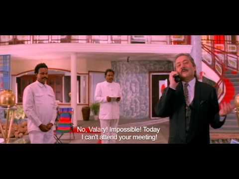 Udaan - Trailer