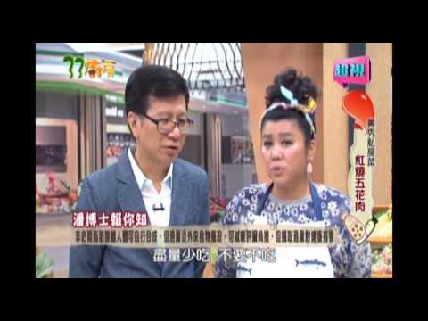 台綜-33廚房-20140917 1/4