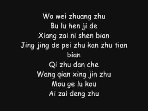 Corner With Love Ost Ai Zhuan Jiao - Alan Luo (lyrics) video