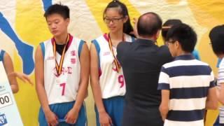 學界籃球馬拉松(2014)頒奬~女子亞軍~漢華中學