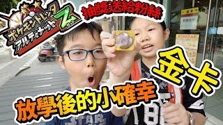 【MK TV】我們都是什麼時候去打卡的?為什麼一去就要快投?不怕尾刀嗎?Pokemon Tretta第13彈 日本Z3彈 金卡再度入手!