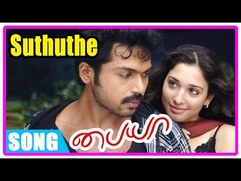 Singer Karthik Songs | Paiyaa | Suthuthe Suthuthe Song video