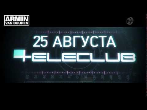 Armin van Buuren | 25 августа 2012 TeleClub