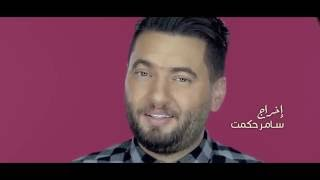 "اوراس ستار"" تورط "" - #Oras Sattar - twarat-Video Clip"