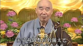 Kinh Vô Lượng Thọ, tập 162 - Pháp Sư Tịnh Không (1998)