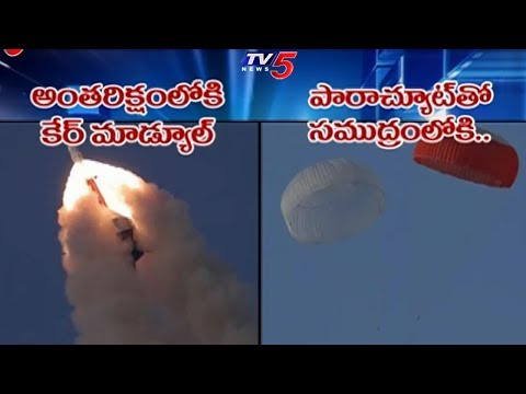 ISRO Tests its Astronaut Escape Feature Today | TV5 News