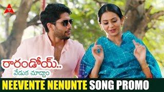 Rarandoi Veduka Chudham | Neevente Nenunte Song Promo | Naga Chaitanya, Rakul Preet