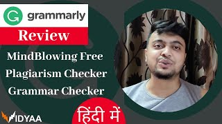 Grammarly Review 2019 -Free grammar checker tool for Bloggers | Hindi