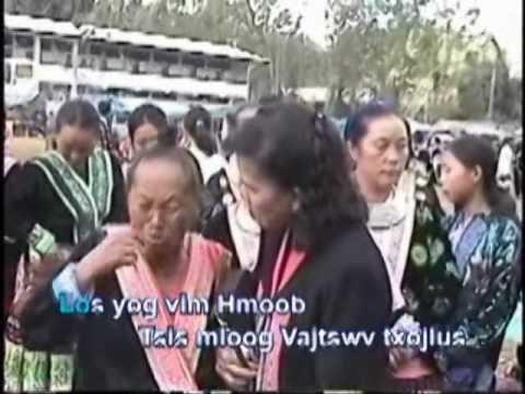 XF Txawj Pes Vaj - Txog Caij Hloov (Hmong Christian)