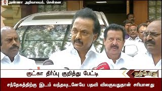 Better CM Palanisamy to resign his post as the Gutkha case transferred to CBI: MK Stalin | #Gutkha