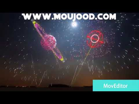 unforgetable fire work, Moujood free classifieds,