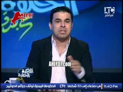 خالد الغندور يرد على هجوم جماهير الاسماعيلي ويعلق على موقف حسني عبد ربه