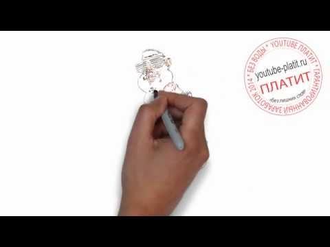 Видео как нарисовать музыканта