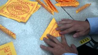 Yuang Bao Origami Instruction