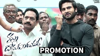 Sudheer Babu Meet Fans at Bhimavaram | Nannu Dochukunduvate Promotional Tour