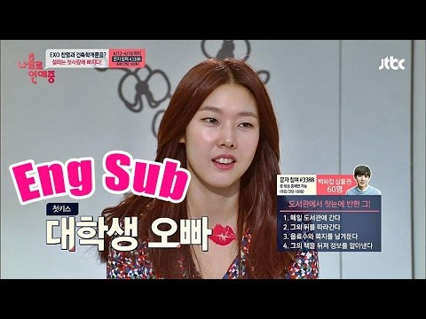 Jtbc dating alone ep 2