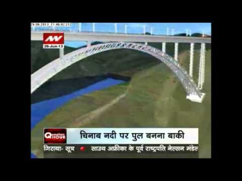 PM, Sonia flag off first train between Banihal and Qazigund in J&K - Part 2