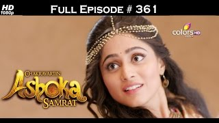 Chakravartin Ashoka Samrat - 16th June 2016 - चक्रवर्तिन अशोक सम्राट - Full Episode