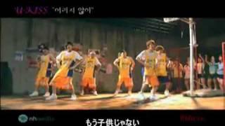 [日本語字幕] 어리지 않아 (Nou Young) / U-KISS [MV]
