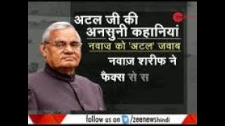 Deshhit: Central government has declared a 7-day national mourning