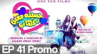 Haseena Moin Ki Kahani - Episode 41 Promo | Aplus