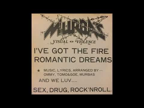 Murbas - Ive Got the Fire