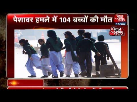 108 People Dead In Peshawar Army School Attack video