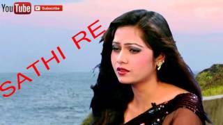 Sathi Re Gujarati Sad Audio Song | Mamta Soni Shayari 2016 | New Gujarati Songs