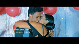 Haftom Gebrezgiher - Atyo Harif / Ethiopian Music 2019 (Official Video)