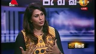 Pethikada Sirasa TV 27th September 2017