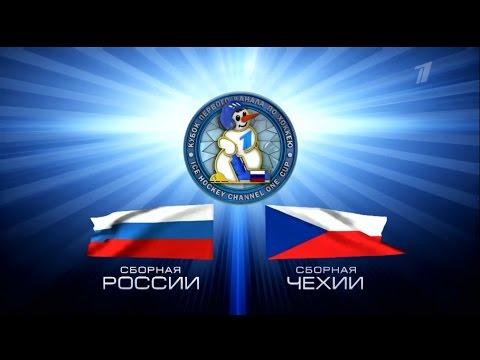 РОССИЯ ЧЕХИЯ 2-4 ХОККЕЙ 20 12 2015 СМОТРЕТЬ ОНЛАйН ВИДЕО ОБЗОР МАТЧА ПОВТОР ЗАПИСЬ