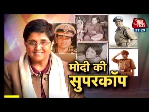 Narendra Modi's Super-cop