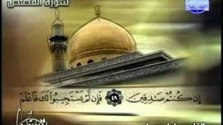 التلاوات المختارة | عادل مسلم - ما تيسر من سورة القصص (2/1)