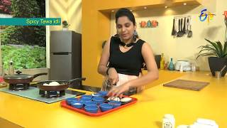 Spicy Tawa idly | Health & Life Style by ETV