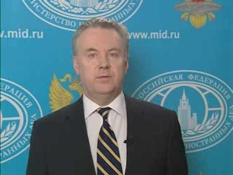 МИД России о принятии Декларации о независимости Крыма