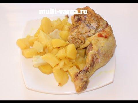 Куриные ножки с картошкой в мультиварке редмонд, как пожарить окорочка, рецепт курицы с картофелем
