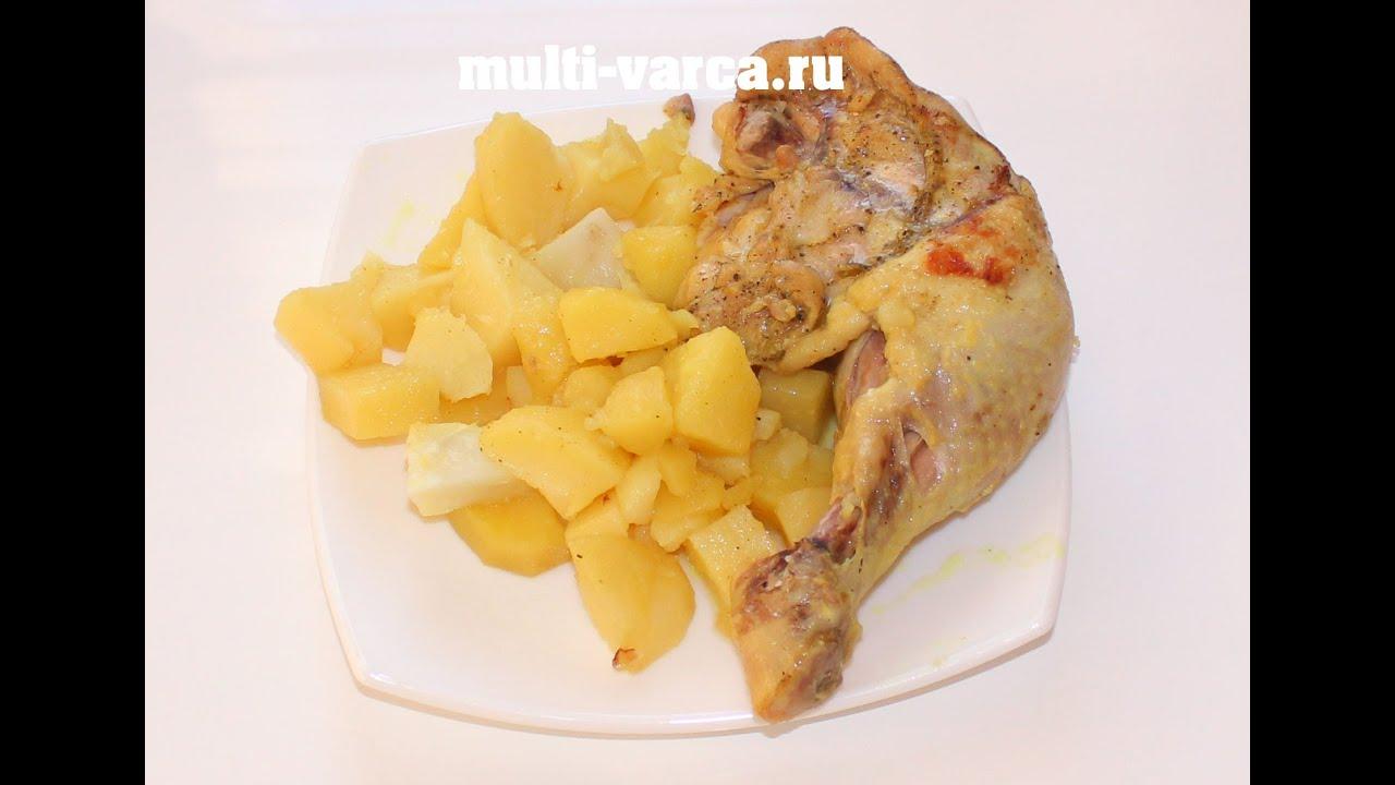 Запечь курицу с картошкой в мультиварке рецепт пошагово