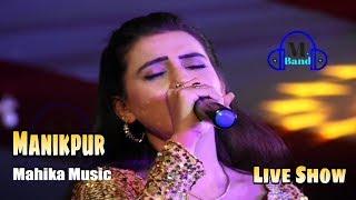 भोजपुर जिला में अक्षरा सिंह - Akshara Singh Navratri Special Stage Show Manikpur Koilwar 2018