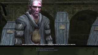 Ведьмак 1 подарок могильщику 38