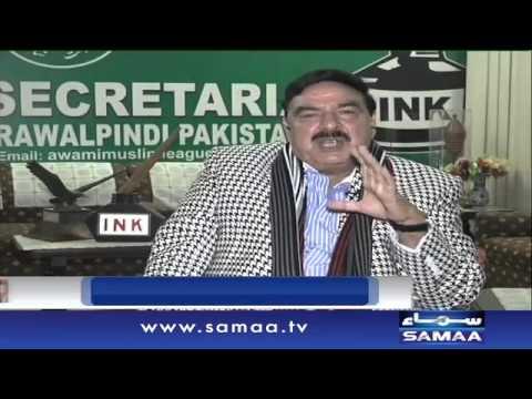 Karachi kaun badlega - News Beat, 04 DEC 2015