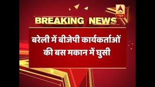 5 injured after bus carrying BJP workers meets with an accident in Bareilly
