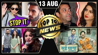 Deepika - Ranveer Insta Love, Priyanka - Salman's FIGHT, Sui Dhaaga Trailer & More | TOP 10 News