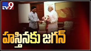YS Jagan to invite PM Modi to his swearing-in ceremony