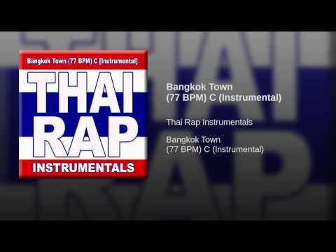 Bangkok Town (77 BPM) C (Instrumental)