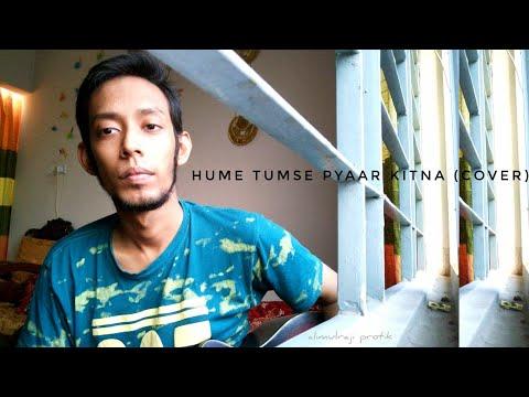 Hume Tumse Pyar Kitna (Unplugged) - Kishore Kumar - Saregama Music