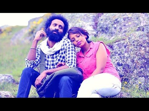 Bisrat Teklu - Anteye  | አንተዬ - New Ethiopian Music (Official Video)