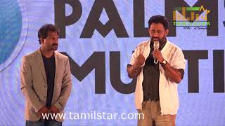 Oru Kathai Sollatuma Movie Audio Launch