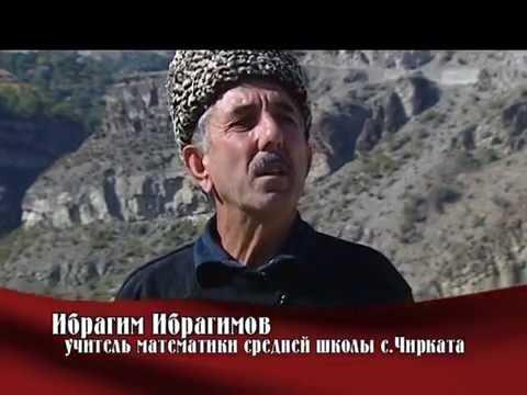 Начало войны с Шамилем, Ахульго 1839 год. 3 серия из цикла Неизвестные битвы России