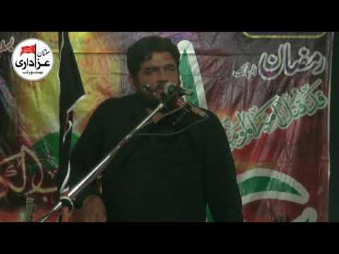Zakir Sabir Hussain Sabir | 19 Ramzan 2018 | Markazi Imambargah Hussainia Danwaran Lohdraan |